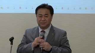 東京IPO:「メニコン」女性のためのプレミアムIRセミナー thumbnail