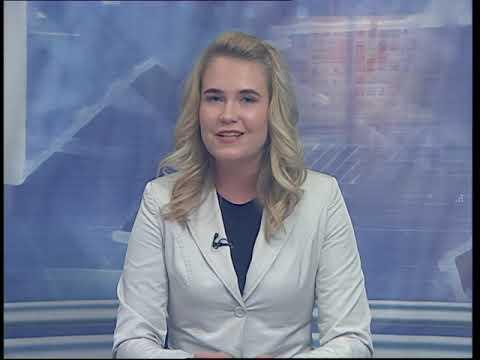 Новости Новокузнецка 29 августа