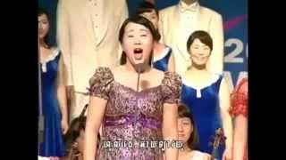 Korean Sing Khmer Song
