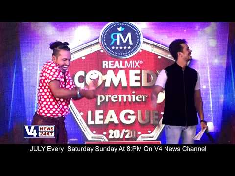Real Mix CPL Theme Song 2017