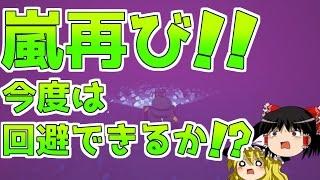 【アストロニーア】この広大な宇宙を冒険するwwwww【ゆっくり実況プレイ5】 thumbnail