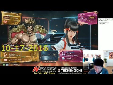 [Tekken 7 FR]MBC(Heihachi) vs (Kazumi)...