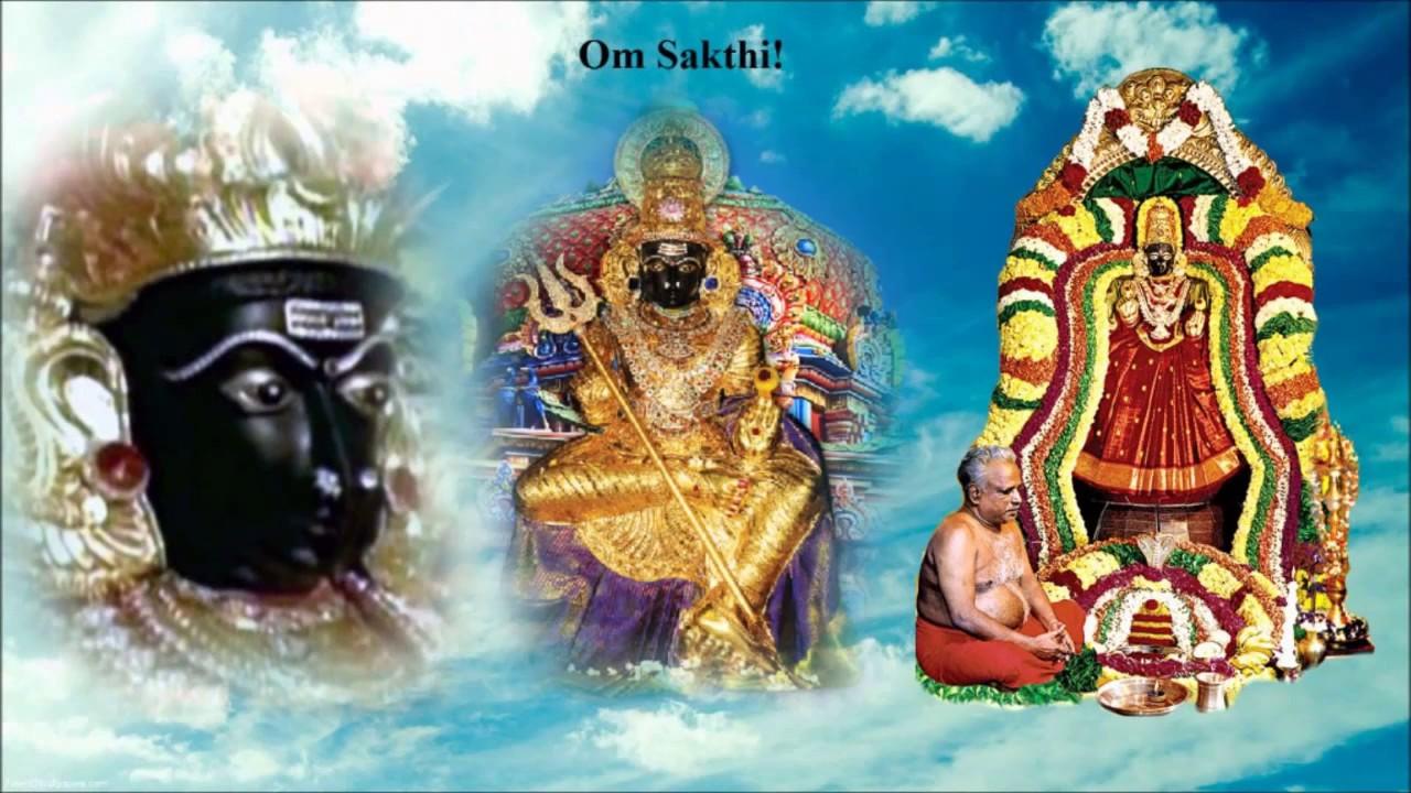 Chanting - Om Vinayagar Murugan - - Download Tamil Songs