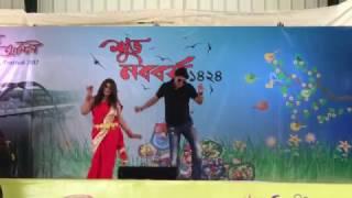 Tuntuni !! Saree Te Beautiful Featuring Shohel & Sylvia Taufique !! BAGA Pohela Boishakh 1424 HD !!