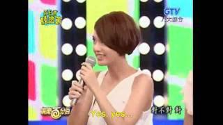 20110713 娱乐百分百  Show Luo Rainie Yang Cut Part 3  (Eng subs)