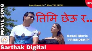 New Hit Song 2017/2074 | Timi Chheau Ra | Dipak Dotel,Umesh Ghorasaini,Ramji Dailekhi,Sushma,Soni