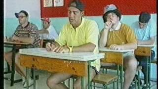 Αφιέρωμα στις Εξετάσεις - Α.Μ.Α.Ν.