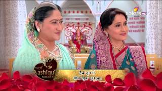 Sasural Simar Ka - ससुराल सीमर का - 18th June 2014 - Full Episode (HD)