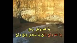 انا شارب سيجارة بني شعبي كاريوكي Arabic Karaoke Player