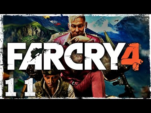 Смотреть прохождение игры Far Cry 4. #11: Верхом на слоне.