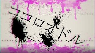 【nobodyknows+ 】 ココロオドル kokoro odoru 【PV】 thumbnail