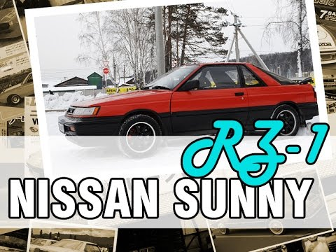 JDM: Nissan Sunny RZ-1, 1986, CA18DE, 135 Hp - краткий обзор