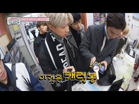 (SEVENTEEN One Fine Day in Japan EP.01) What is This???