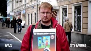 Цепочка пикетов 13 октября 2012