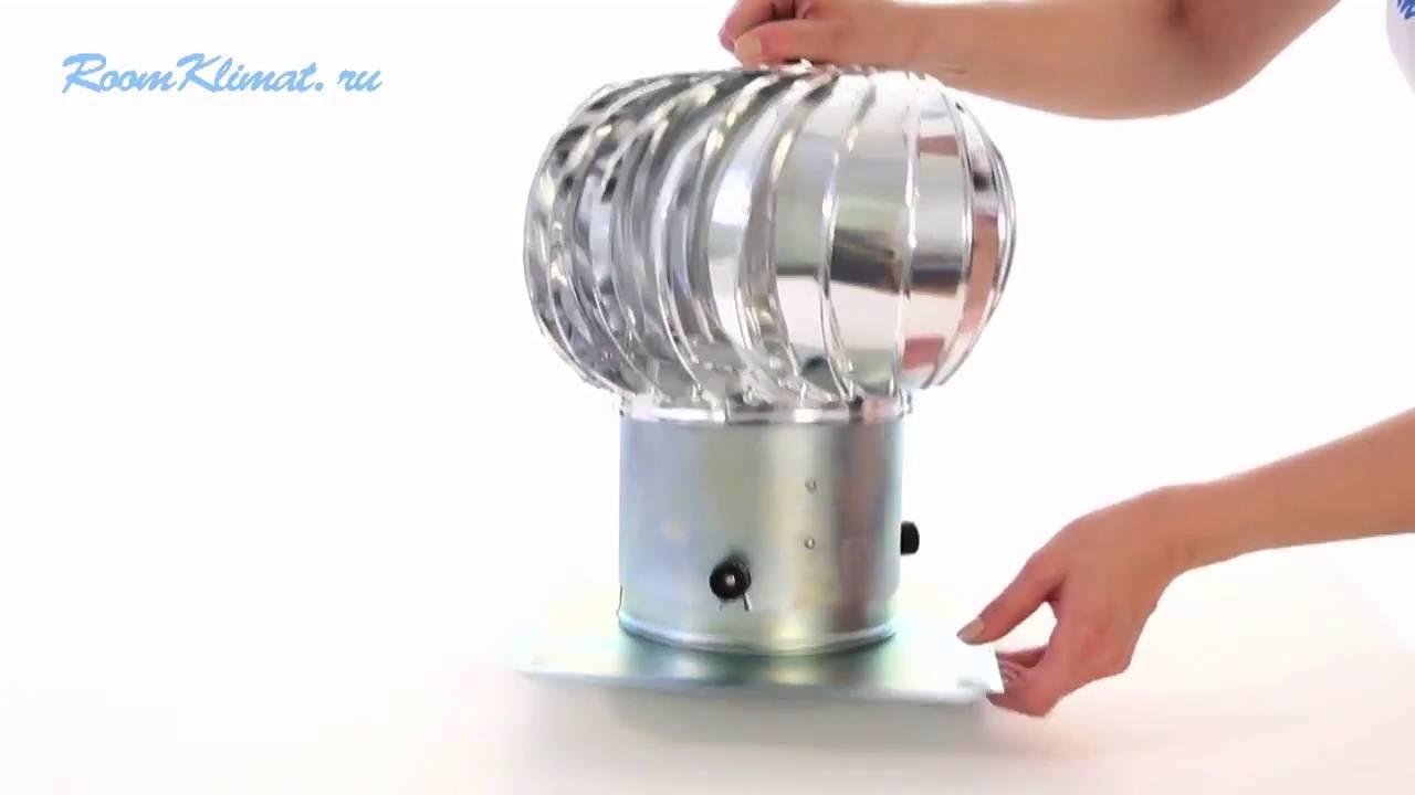 Устройство этого изделия довольно простое, что позволяет изготовить дефлектор на дымоход своими руками – чертежи, по которым можно сделать.