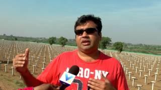 Vasupujya Dragon Fruit Farm INDIA 02