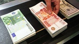 Рубль непредсказуем! Мнение экспертов