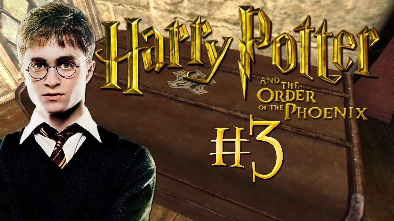 Гарри Поттер и Орден Феникса. Прохождение #3 - YouTube