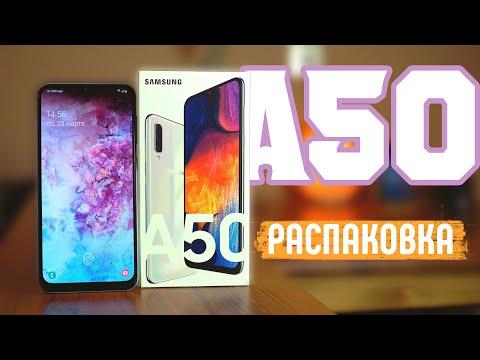 Распаковка Samsung Galaxy