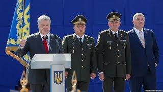 Украина отмечает День независимости военным парадом / Новости