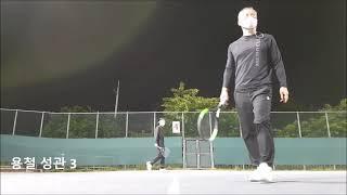 경기 테니스 국가대표 국대에게 배우자 용철 성관 태희 …