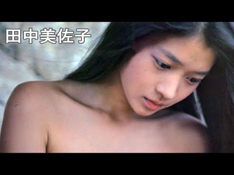 【田中美佐子】画像集。童顔の美女アイドル。Misako Tanaka