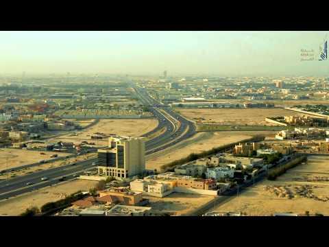 محافظة الخبر - بلدية محافظة الخبر alkhobar city