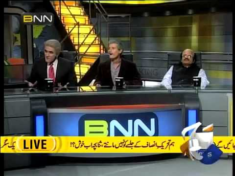 BNN Shah Mehmood Querishi,Wasim Akhtar and Qayam Ali shah