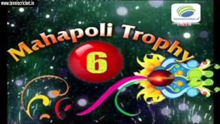 Pioneer Sports vs Waki Sports  (Mega Final)  Mahapoli Trophy 2016 Bhiwandi - Live