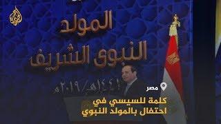 🇪🇬 السيسي يؤكد أنه لم يكن يريد تولي الرئاسة بعد 3 يوليو