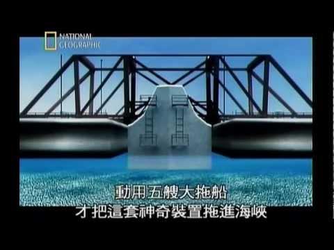 Impossible Bridges - Denmark to Sweden (megastructures - documentary)