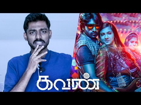Kavan Movie Review | Can't Compare KAVAN With KO | Vijay Sethupathi, T Rajendar, Madonna Sebastian