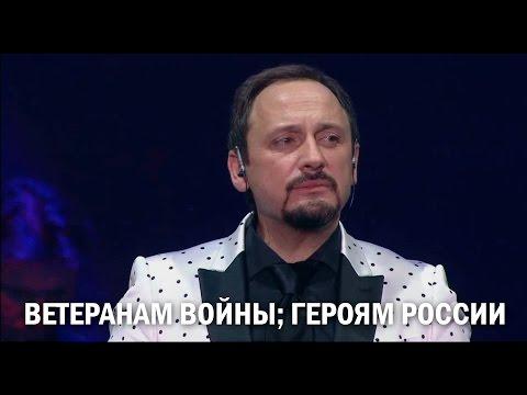 СТАС МИХАЙЛОВ ГЕРОИ РОССИИ МИНУСОВКА С БЭК СКАЧАТЬ БЕСПЛАТНО