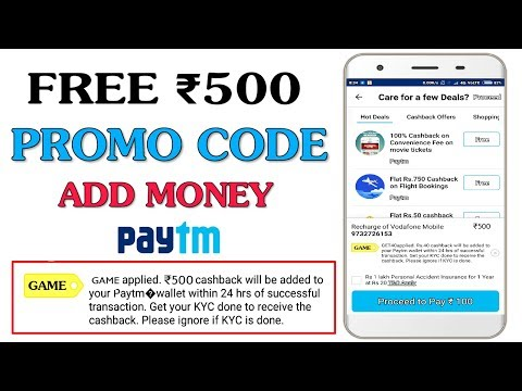 PAYTM NEW ADD MONEY PROMO CODE || Hidden Paytm Offers [ All User ]