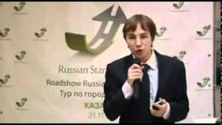 RealSpeaker - презентация проекта на The Russian Startup Tour(, 2012-01-24T16:14:20.000Z)