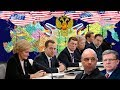 Оккупационная Власть В России 13 Причин Почему Правительство Должно Уйти в Отставку