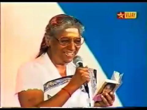 Chinna chinna Vannakuyil by Smt. S Janaki live at Saadhaga Paravaigal