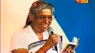 Chinna chinna Vannakuyil by Smt S Janaki live at Saadhaga Paravaigal