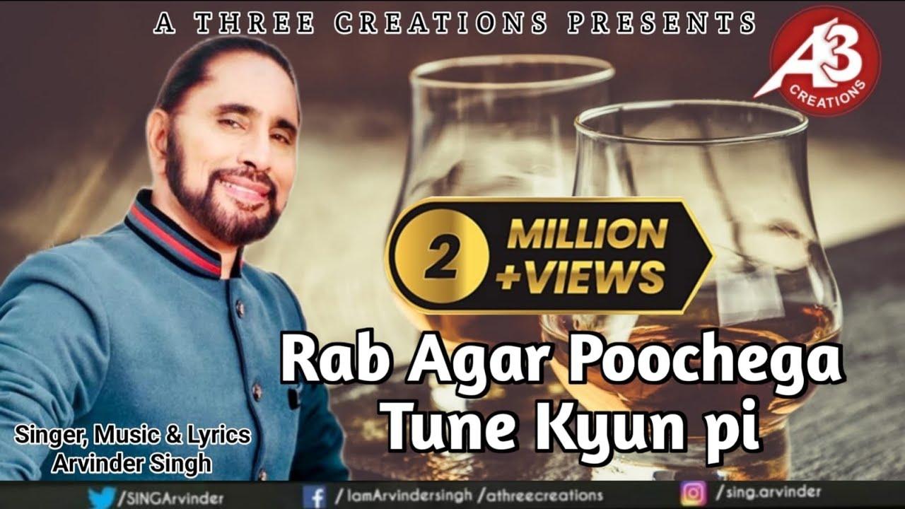Download RAB AGAR POOCHEGA TUNE KYUN PI | ARVINDER SINGH | PART 1 | Latest Super Hit Sharabi Song 2018 |