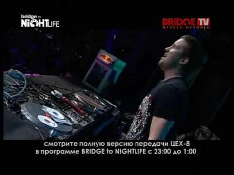 DJ Antoine - This Time (Live on BRIDGE TV)