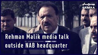Rehman Malik media talk outside NAB headquarter | SAMAA TV | 27 June 2019