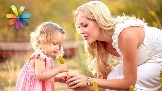 Мать или мачеха? Как найти общий язык с его детьми? – Все буде добре. Выпуск 679 от 30.09.15
