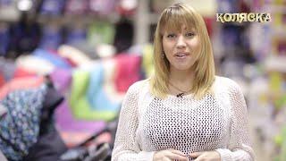 Коляска с Катей Барта (Рождение ЖАННЫ), лимузин в роддом, выбрать автокресло, цкб № 10