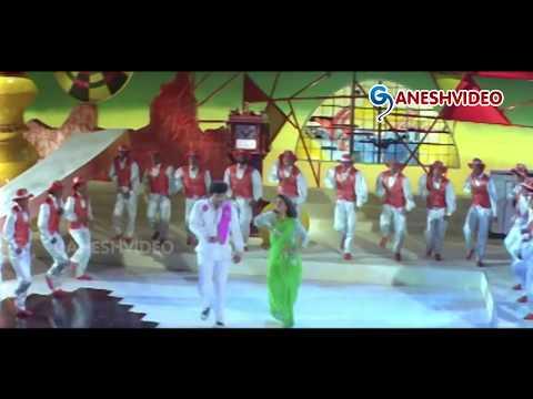 Khaidi Inspector Songs - Papa papa pandistava - Suman, Rambha  - Ganesh Videos