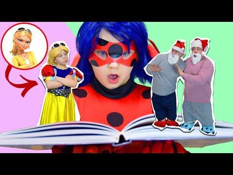 Хлоя и МЕСТЬ Маринетт!  Что СДЕЛАЕТ ЛЕДИБАГ?! Сказки на ночь от Ледибаг! Ladybug in real life