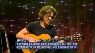EBS TV Seoul Korea 도미닉 밀러   shape of my heart   YouTube