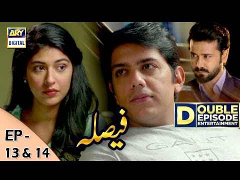 Faisla - Episode 13 & 14 - 17th October 2017 - ARY Digital Drama