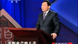 《百家讲坛》 20111030 囚徒天子光绪(二)饥肠辘辘的小皇帝 thumbnail