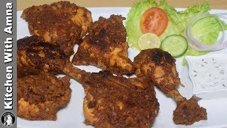 Chicken Bihari Tikka Recipe With Homemade Masala - Kitchen With Amna