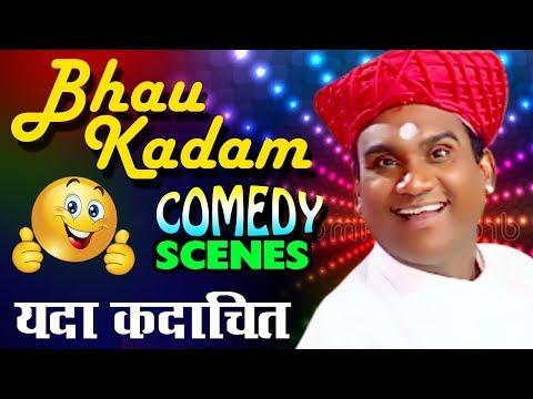 Bhau Kadam | Best Comedy Scenes...